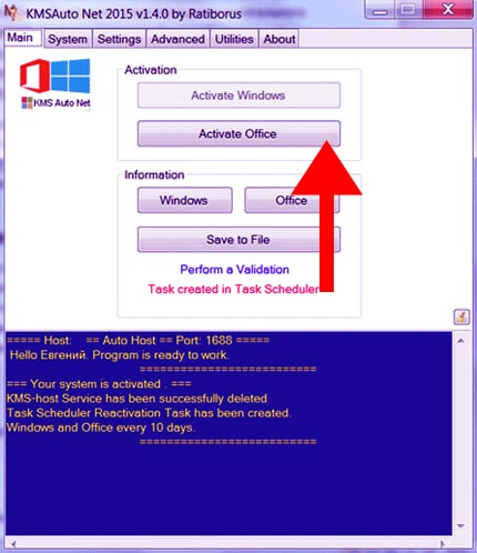 KMS activator Windows 8 1 - autokms download 100% free